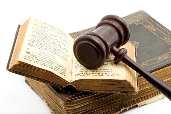 codice-di-procedura-civile-la-consultazione-on-line1
